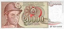 220px-20000-Dinara-1987