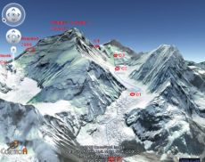 Everest230