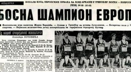isjecak_novine_bosnasampion